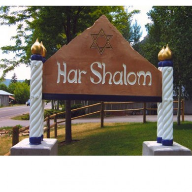 Har Shalom Sign ~ Stone, steel, paint